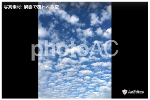 スクリーンショット 2020-04-06 23.36.06.png